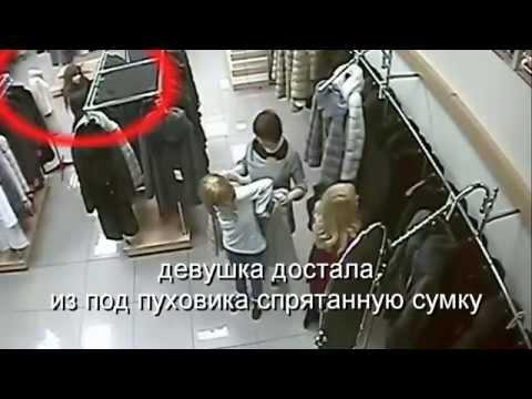 Неудавшаяся кража норковой шубы в меховом салоне «Академия меха»