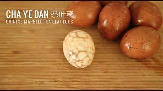 Chinese Marbled Tea Egg - Cha Ye Dan 茶叶蛋