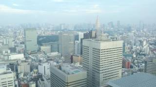 Tokyo Skyline 4K punkt widokowy