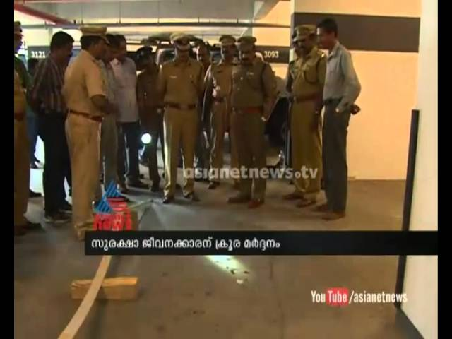 Business man arrested for assaulting Security staff : FIR 29th jan 2015