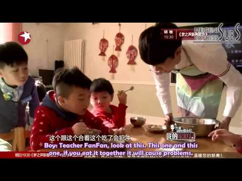 [ENG SUB] 150222 吴亦凡 Wu Yifan - 鲁豫有约 A Date With Luyu
