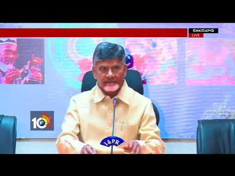 CM Chandrababu Announced TDP State Committees | Vijayawada | 10TV