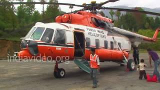 Pawan Hans helicopter | Guwahati to Tawang