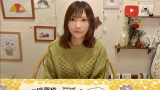 Yuka Kinoshita - 木下ゆうか ▽ Profile ▽ ・Birthday : 4 February ・Born : Kitakyushu, Fukuoka ・No 1 Female YouTuber in Japan with the most subscribers ...