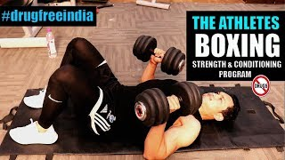 THE ATHLETES- BOXING |Complete Strength & Conditioning Workout Program| [FREE]