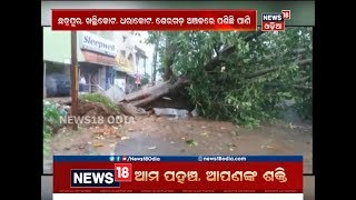Ganjam & Gajapati affected most due to cyclone Titli | News18 Odia