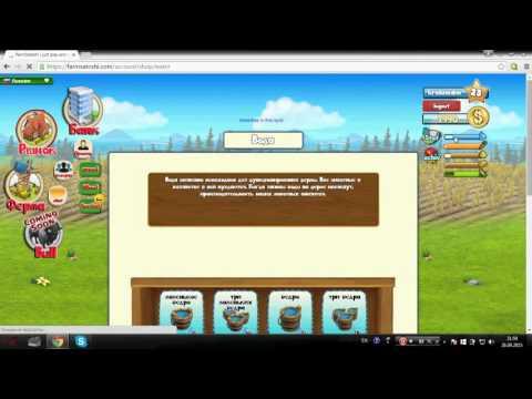 Игры поиски сокровищ онлайн