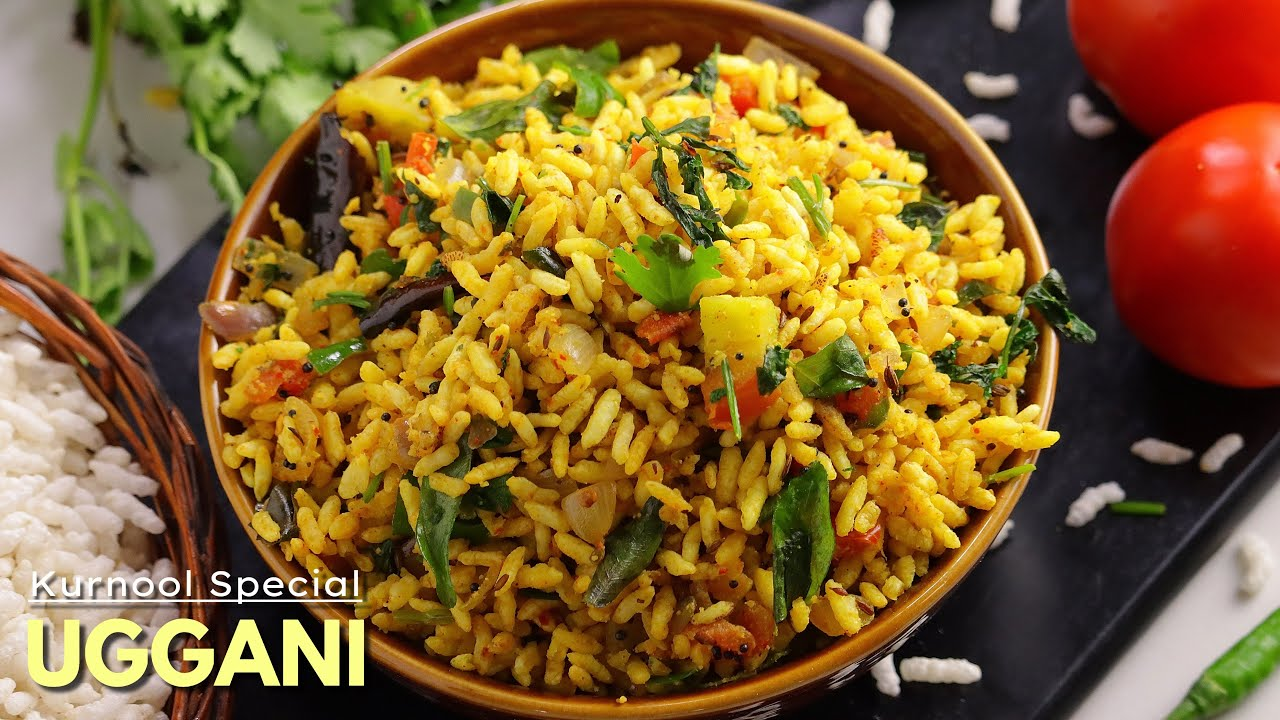 కర్నూల్ స్పెషల్ ఉగ్గాని   Rayalaseema Kurnool Special Uggani recipe   Vaggani recipe @Vismai Food