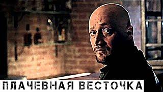 Это конец… Умирающего Куценко срочно госпитализировали