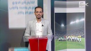 نيمار يخطف الكاميرات في السعودية.. والعراق يرفض عودة بشار رسن