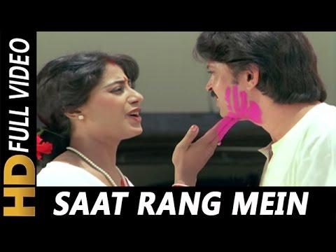 Download Saat Rang Mein Khel Rahi Hain | Amit Kumar, Anuradha Paudwal | Aakhir Kyon 1985 Songs | Smita Patil