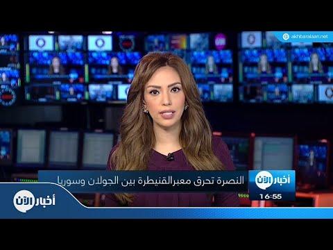 النصرة تحرق معبر القنيطرة بين الجولان وسوريا..  - نشر قبل 1 ساعة