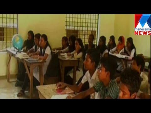Balaramapuram School All Set To Restrict The Education Strikes In Kerala | Manorama News