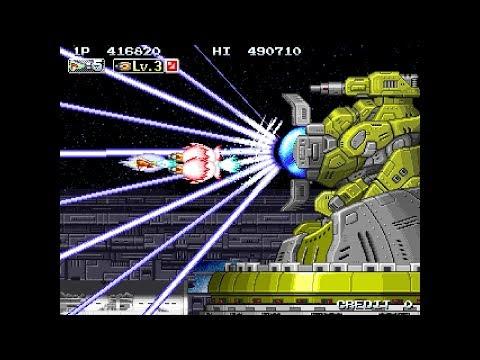 Infinos Gaiden (PC) - ¡Completo y comentado! Análisis (Hard, 1cc)