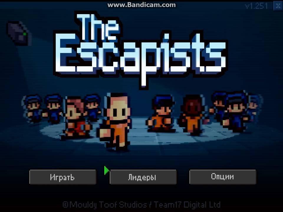 Как сделать свою тюрьму в the escapists