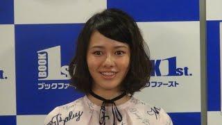 女優でモデルの山本舞香さんが「カレンダー2015」(TRY-X Corporation)発...