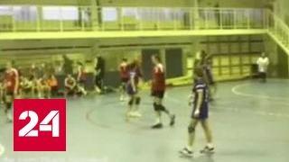 На матче по гандболу спортсменка ударила соперницу ногой по голове