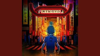 Gambar cover Ningyo
