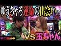 彩雲国物語 シーズン2全て - YouTube