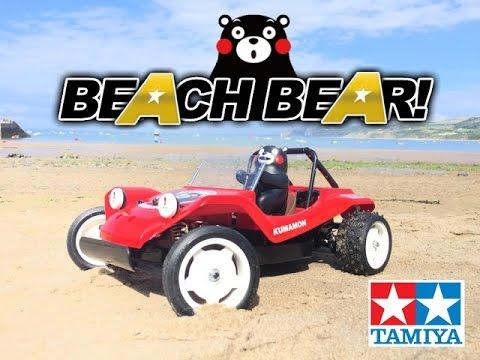 Tamiya DT02 Kumamon Buggy Adventure And Review