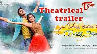 Seethamma Andalu Ramayya Sitralu Theatrical trailer || Raj Tarun || Arthana || Gopi Sunder