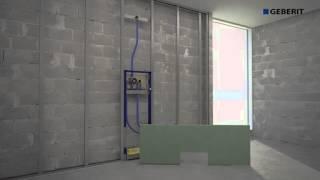 Инсталляция Duofix 111.731.00.1 для душевого трапа от фабрики geberit(новое обустройства дешевой зоны. Красиво, мощно. Надо брать. Видео демонстрирует установку и использование..., 2015-02-05T09:18:37.000Z)