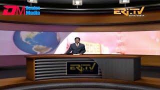 ERi-TV, #Eritrea - Tigrinya News for November 11, 2018