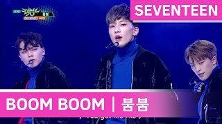 SEVENTEEN BOOM BOOM 세븐틴 붐붐