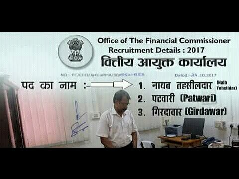 Financial Commissioner Recruitment 2017 Apply For Retired Revenue Officers / Officials