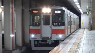 【4K】山陽電鉄 直通特急5000系電車 5018F 大開駅通過