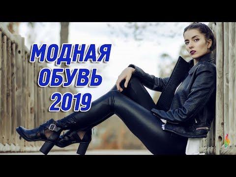 a45156b0fc2 Модная обувь весна 2019 фото