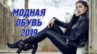 Модная обувь весна 2019 фото | Обувные fashion тренды 2019