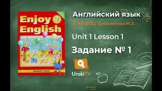 """Unit 1 Lesson 1 Задание №1 - Английский язык """"Enjoy English"""" 2 класс (Биболетова)"""