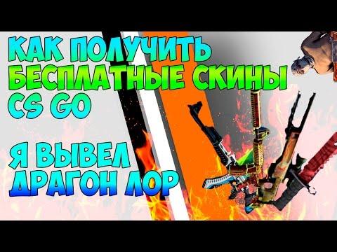 Видео Казино с депозитом 50 рублей