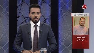 غياب الرئيس هادي عن اجتماعات الأمم المتحدة إقامة جبرية أم رغبة ذاتية ؟ | بين اسبوعين