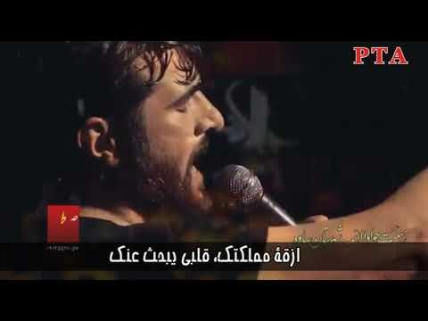 این دل دیوونه - حسين عيني فرد مترجم فارسى عربي
