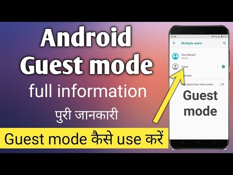 How To Use Guest Mode In Android | Ft. Mi A1