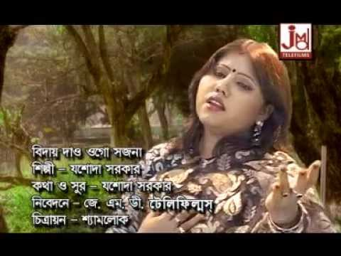 Model Akash Sad Song by Jasohoda Sarkar