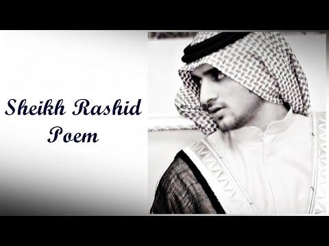 Sheikh Rashid Poem - The Word 'Brother'
