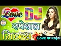 Hindi Dj Rimix Song√√O Sahiba O Sahiba Milenge Tumse-Hindi Dj Rimix Song√√Best Dholki Mix Hindi Song