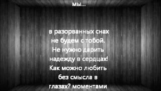 Эльбрус Джанмирзоев - Сотканы мы