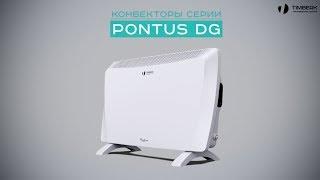 Обзор электрического конвектора Timberk серии Pontus DG