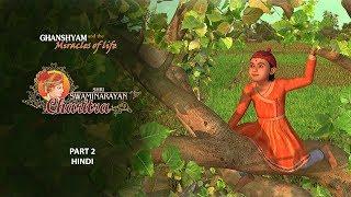 Shri Swaminarayan Charitra - Pt 2: Ghanshyam und das Wunder des Lebens (Hindi)