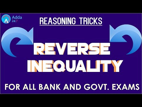 Reasoning: Inequality Tricks for  IBPS RRB Prelims 2017