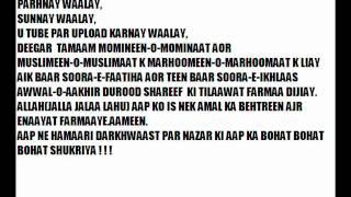 waheed-ul-hasan kamalia-Meray Baabaa Ghar Chalain.wmv