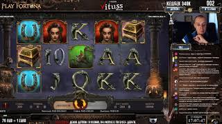 Стрим легендарного Витуса Бритва казино онлайн игровые автоматы