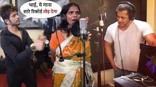 Ranu Mondal Recording 3rd Song with Salman Khan and Himesh Reshammiya for New Movie | Aa Aa Aashiqui