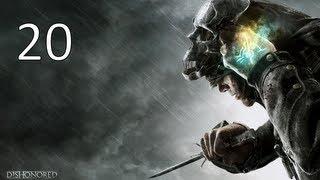 Прохождение Dishonored : Часть 20 — Бордель «Золотая кошка»