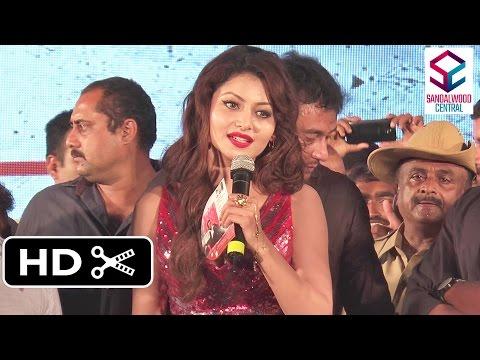 'Mr. Airavata' Audio & Trailer Launch: Actress Urvashi Rautela On Stage
