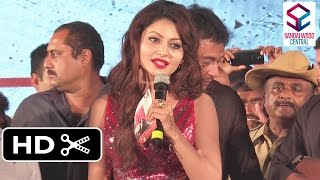 'Mr. Airavata' Audio & Trailer Launch: Actress Urvashi Rautela On Stage